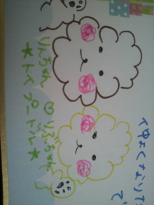 愛犬トイプーの鈴ちゃん☆ライフスタイル-2011051914280000.jpg