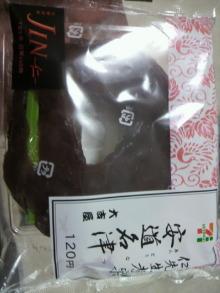 愛犬鈴ちゃん~トイプードル☆ライフスタイル~-2011052813060002.jpg