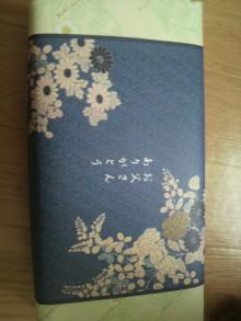 愛犬鈴ちゃん~トイプードル☆ライフスタイル~-2011061417320000.jpg