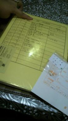 愛犬鈴ちゃん~トイプードル☆ライフスタイル~-2011101418450000.jpg