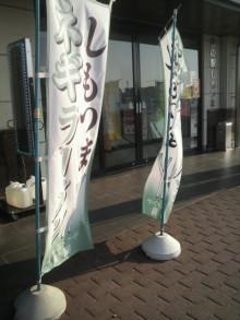 愛犬鈴ちゃん~トイプードル☆ライフスタイル~-2011102914160000.jpg