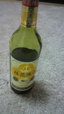 愛犬鈴ちゃん~トイプードル☆ライフスタイル~-2011111219520000.jpg