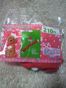 愛犬鈴ちゃん~トイプードル☆ライフスタイル~-2011111416490001.jpg