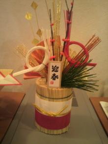 愛犬鈴ちゃん~トイプードル☆ライフスタイル~-2011123016210001.jpg