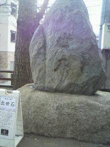 愛犬鈴ちゃん~トイプードル☆ライフスタイル~-2012011912440000.jpg