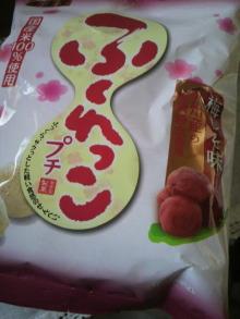 愛犬鈴ちゃん~トイプードル☆ライフスタイル~-2012030314560000.jpg