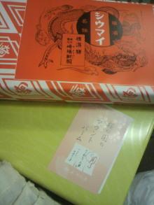 愛犬鈴ちゃん~トイプードル☆ライフスタイル~-2012030416330000.jpg