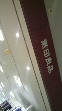 愛犬鈴ちゃん~トイプードル☆ライフスタイル~-2012032212040001.jpg