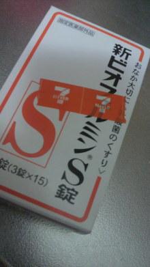 愛犬鈴ちゃん~トイプードル☆ライフスタイル~-2012050422580000.jpg