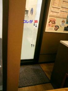 愛犬鈴ちゃん~トイプードル☆ライフスタイル~-2012050416220000.jpg