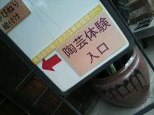 愛犬鈴ちゃん~トイプードル☆ライフスタイル~-2012050411280000.jpg
