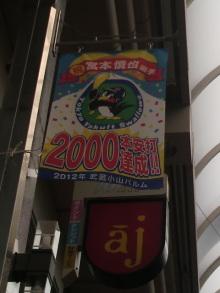 愛犬鈴ちゃん~トイプードル☆ライフスタイル~-2012050612540000.jpg