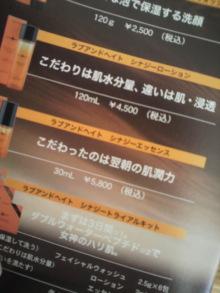 愛犬鈴ちゃん~トイプードル☆ライフスタイル~-2012050610040000.jpg