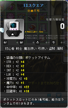 20140405085122a19.png