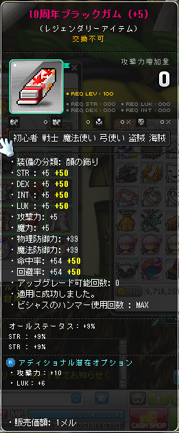 201404050851259bb.png