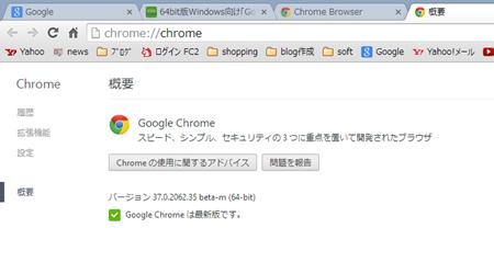 chrom-8113