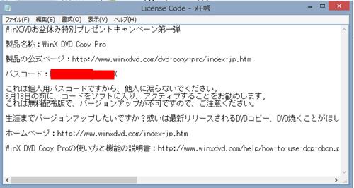 copy-811-21