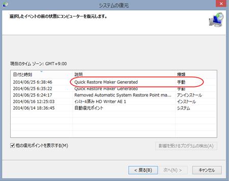 fukuge-71135