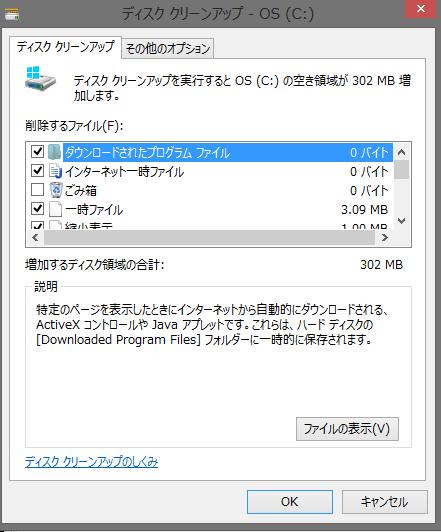 ment-8117