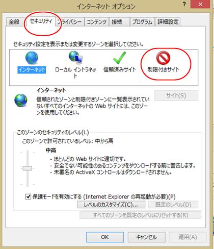 option-8111