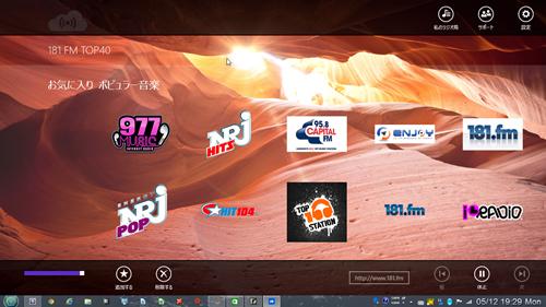radio+-13