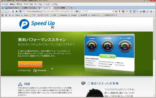 speed-14