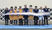 長さが最大級のリュウグウノツカイ(萩博物館提供)