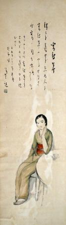 竹久夢二が1931年、外遊先のハワイで描いた日本画「宵待草」(ハワイ・ジャパニーズ・センター所蔵)