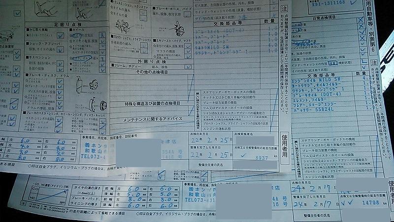 3NEC_1624.jpg