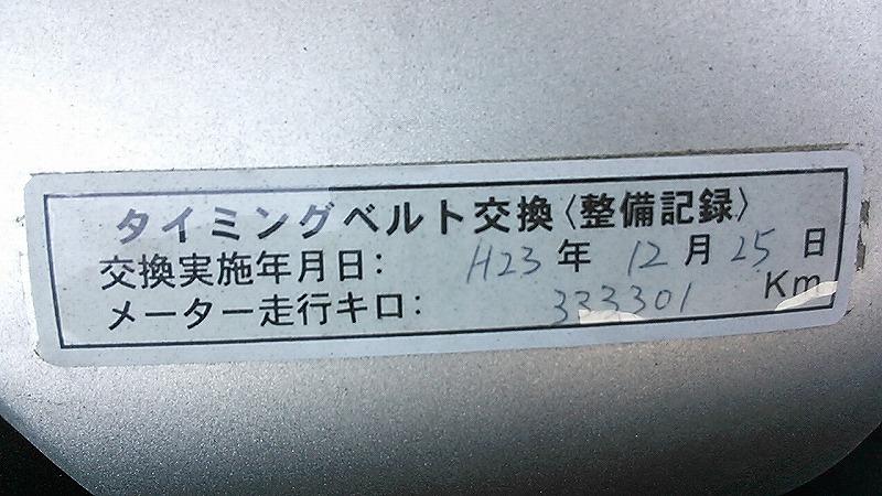 3NEC_1859.jpg