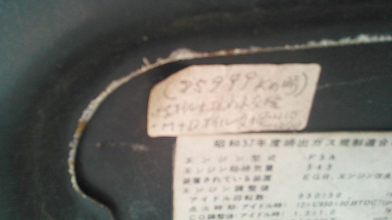 3NEC_1918.jpg