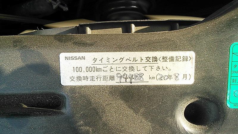 3NEC_1984.jpg