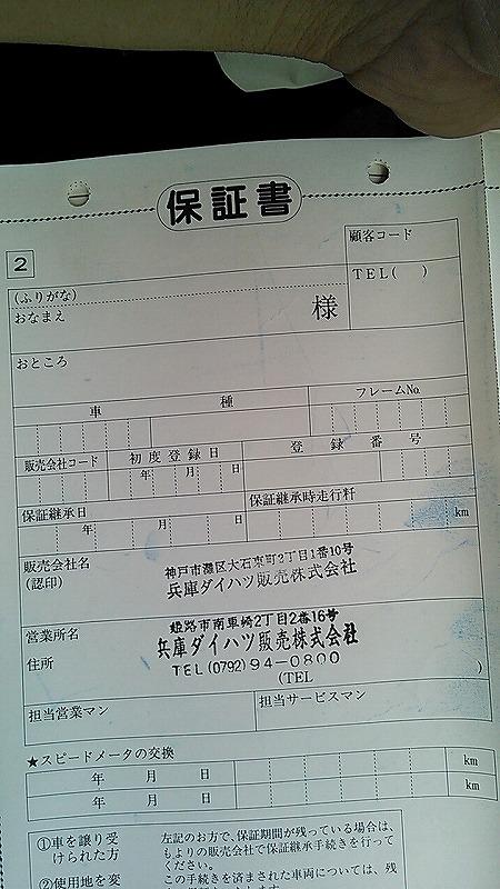 3NEC_2239.jpg