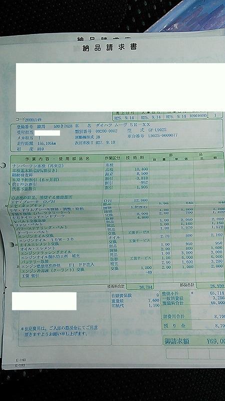 3NEC_2243.jpg