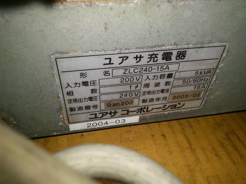 4DSC_0572.jpg