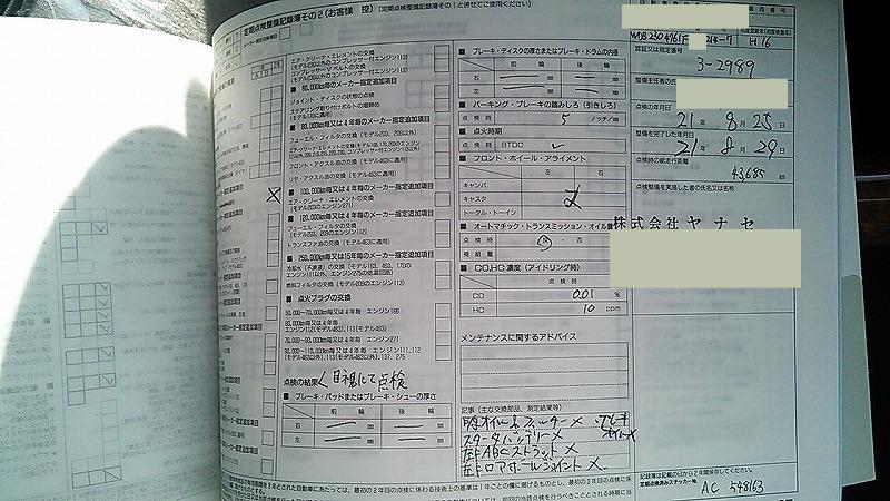 4NEC_2329.jpg