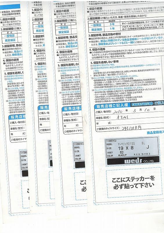 s-Scan2.jpg