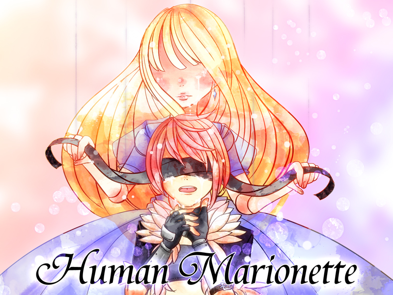 Human_Marionette.jpg