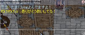 SS_0669.jpg