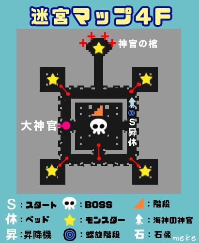 mekesummer_dmap4.jpg