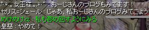 ss_092.jpg