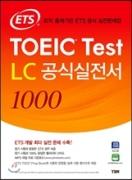 ETC LC1000