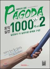 PAGODA LC1000_2