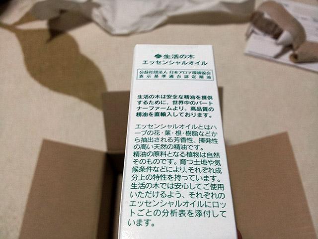 20140131_223706.jpg