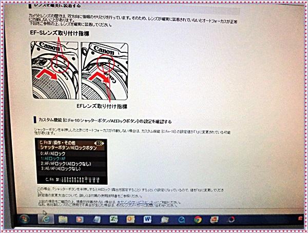 CIMG7762.jpg