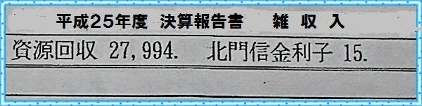 IMG_4395a.jpg