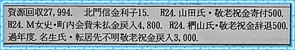 IMG_4396.jpg