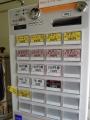 ラーメンぶたまる 券売機