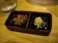 篝 鶏白湯SOBA(薬味)
