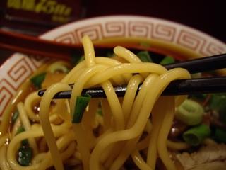 麺屋7_5Hz新橋店 中華そば(麺)